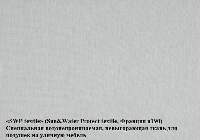 u190 SWP textile