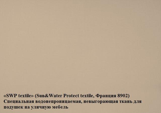 8902 SWP textile