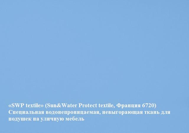 6720 SWP textile