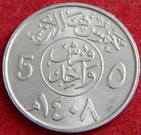 Монета Саудовской Аравии. 5 халалов