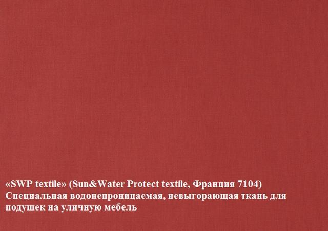7104 SWP textile