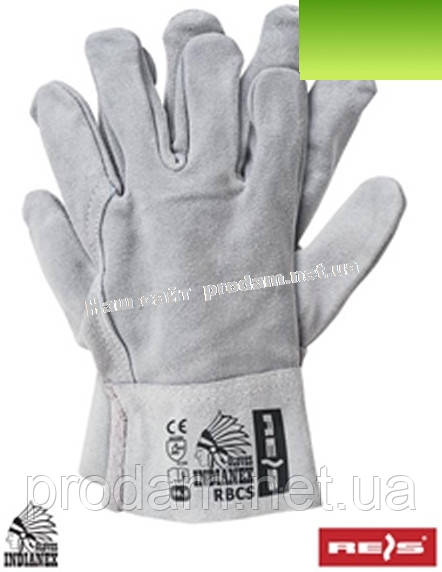 Защитные перчатки из яловой кожи