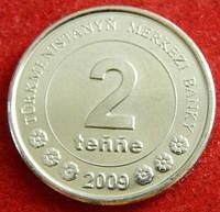 Купить монеты туркменистана две гривны 5 рокив конституцыи