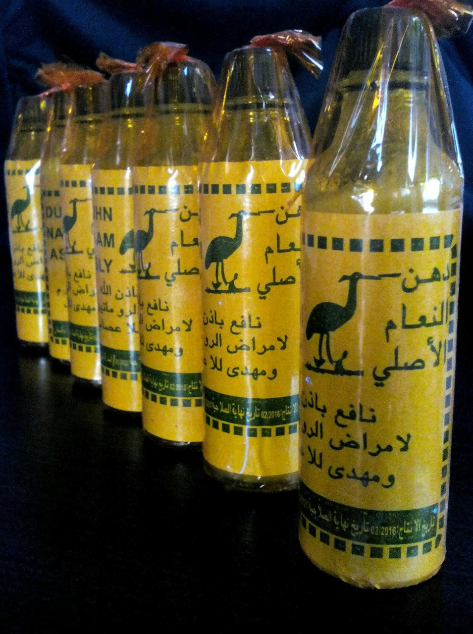 Жир страуса Эму натуральный Dahn Naam Asly  60 мл