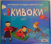 Настольная игра Для всей семьи Экивоки 224 карточки Стратег Украина