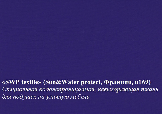 u169 SWP textile