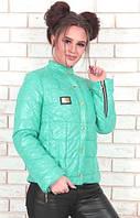 Женская куртка демисезон. размеры 42-48