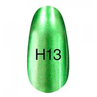 "Гель-лак Kodi Professional ""Hollywood"" № H13, 8 мл"