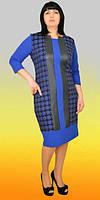 Оригинальное платье-электрик увеличенных размеров, с молнией по спинке и кожаными вставками