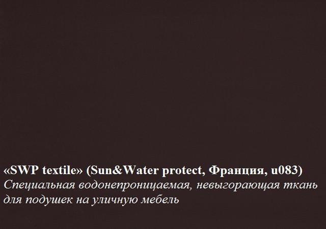 SWP textile u083