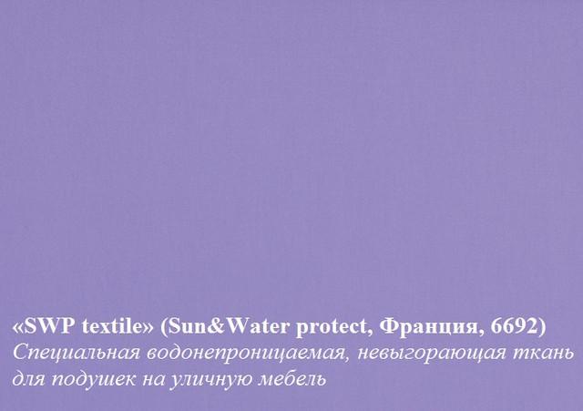 SWP textile 6692