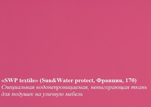SWP textile 170