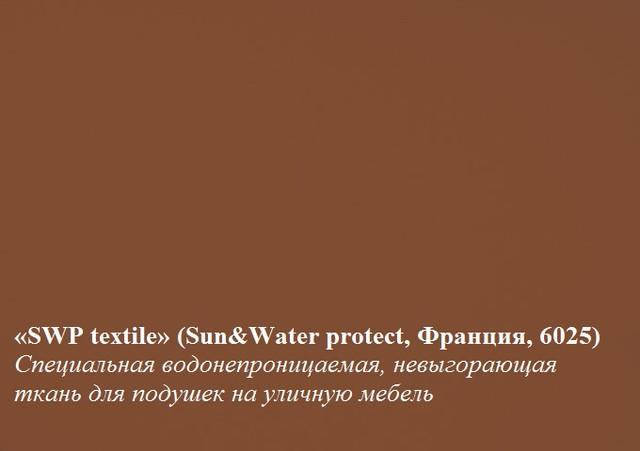 SWP textile 6025