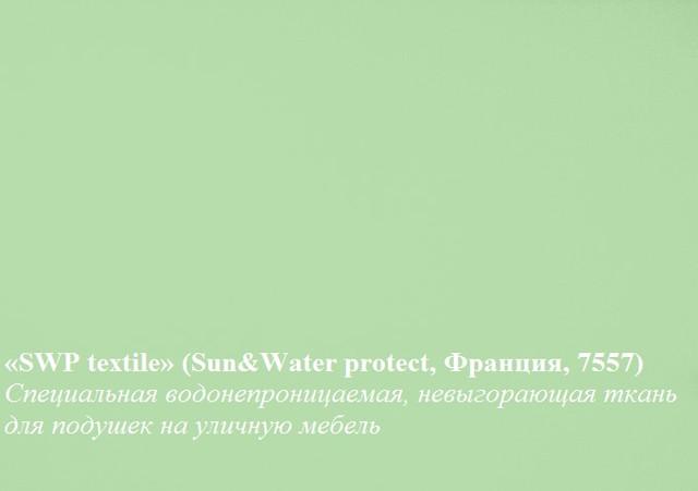 SWP textile 7557