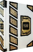 Морские клинки переплет ручной работы Кожаный каптал и шелковая лента-ляссе 215х272х55 мм