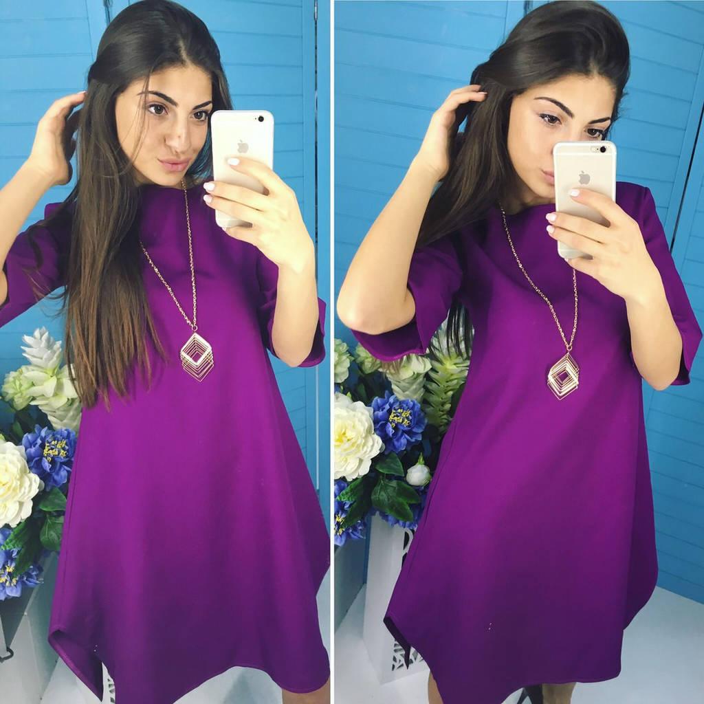 Платье женское арт 47925-56