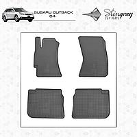 Коврики резиновые в салон Subaru Outback c 2004 (4шт) Stingray
