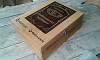 Подарочная коробка из дуба , фото 1