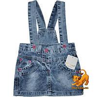 """Детский джинсовый сарафан """"Girls Jeans Wear"""" для девочек (2-3-4-5 лет)"""