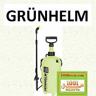 Опрыскиватель пневматический HAISSER GRUNHELM SP-12 (12 литров)