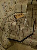 Молодежный прозрачный зонт трость