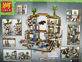Конструктор Lele серия My World 79074 Шахта (аналог Lego Майнкрафт, Minecraft 21118), фото 3