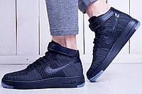 Кроссовки мужские найк Nike Air Force 1Ultra Flyknit High 'Black/Grey