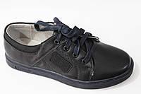 Детские туфли для мальчика, 31-36
