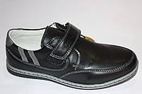 Детские туфли для мальчика, 32-37