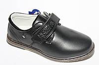 Детские туфли для мальчика на липучке, 26-31
