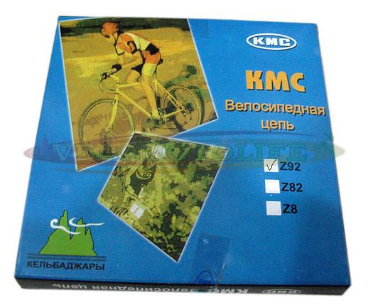 Цепь КМС МТБ, модель Z92, фото 2