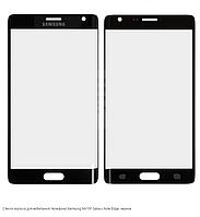 Стекло корпуса для мобильного телефона Samsung N915F Galaxy Note Edge, черное