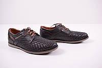 Туфли мужские из натуральной кожи с перфорацией Zangak Размеры в наличии : 40,41,42,43,44,45 (Код: 25000029996