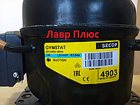 Компрессор АСС / SECOP / GVM 57 AA  Потребляемая мощность 153 Вт Хладагент R-134а