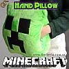 """Подушка з кишенями для рук Minecraft - """"Hand Pillow"""" - 33 см."""