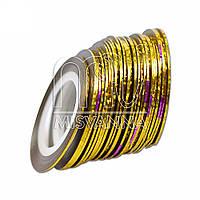 Лента-скотч для декора, 1 мм, золото голограмма