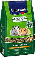 Vitakraft Complete All Ages корм для хомяков 800 г (33778)
