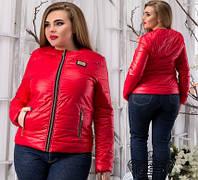 Модная качественная куртка,50-52,52-54