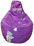Дитяче крісло-пуф безкаркасне груша мішок ведмедик ТЕДДІ, фото 5