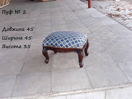 Кожаный мягкий пуф №2 (45 см), фото 2