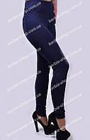 Модные женские лосины синего цвета 909