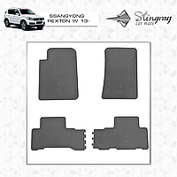Коврики резиновые в салон SangYong Rexton W с 2013 (4шт) Stingray