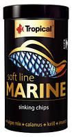 Tropical Soft Line Marine Size M 250ml/130g-корм для всеядных морских рыб (67624)
