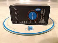 Автосканер ELM327 bluetooth OBD2 v 1.5 mini с кнопкой ЕЛМ327 в 1.5 міні автомобильный сканер диагностический