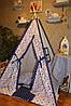 """Детский игровой домик, вигвам, палатка, шатер, шалаш """"Морское путешествие"""""""