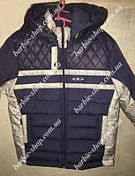 Красивая куртка для мальчика 41471