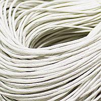 Шнур Вощеный Хлопковый, Цвет: Белый, Размер: Толщина 1мм, около 80м/связка, (УТ000003389)