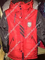 Стильная куртка для мальчика с капюшоном в расцветках 41451