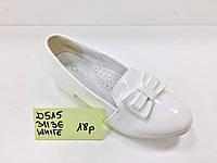 Лаковые белые туфли для девочки (рр. 31-36)