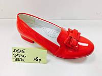 Лаковые польские туфли подросток